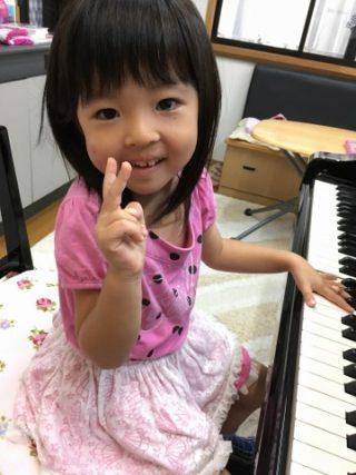 あおちゃんピアノ1